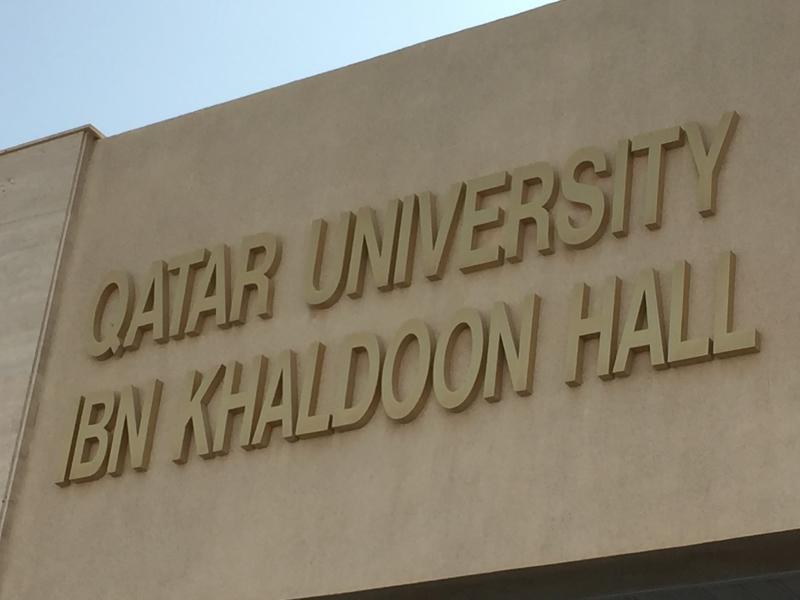 Seminario en la Universidad de Qatar