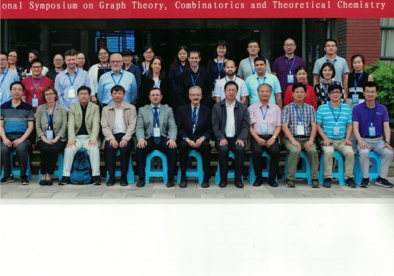 Professor Guirao president in China of the conference ISGTCTC 2018